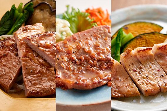 【鹿野ファーム】鹿野高原豚 お肉ソムリエ厳選ステーキセット